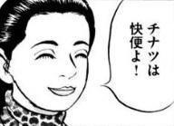【玄米せんせいの弁当箱 2巻】第2話:体からの便り
