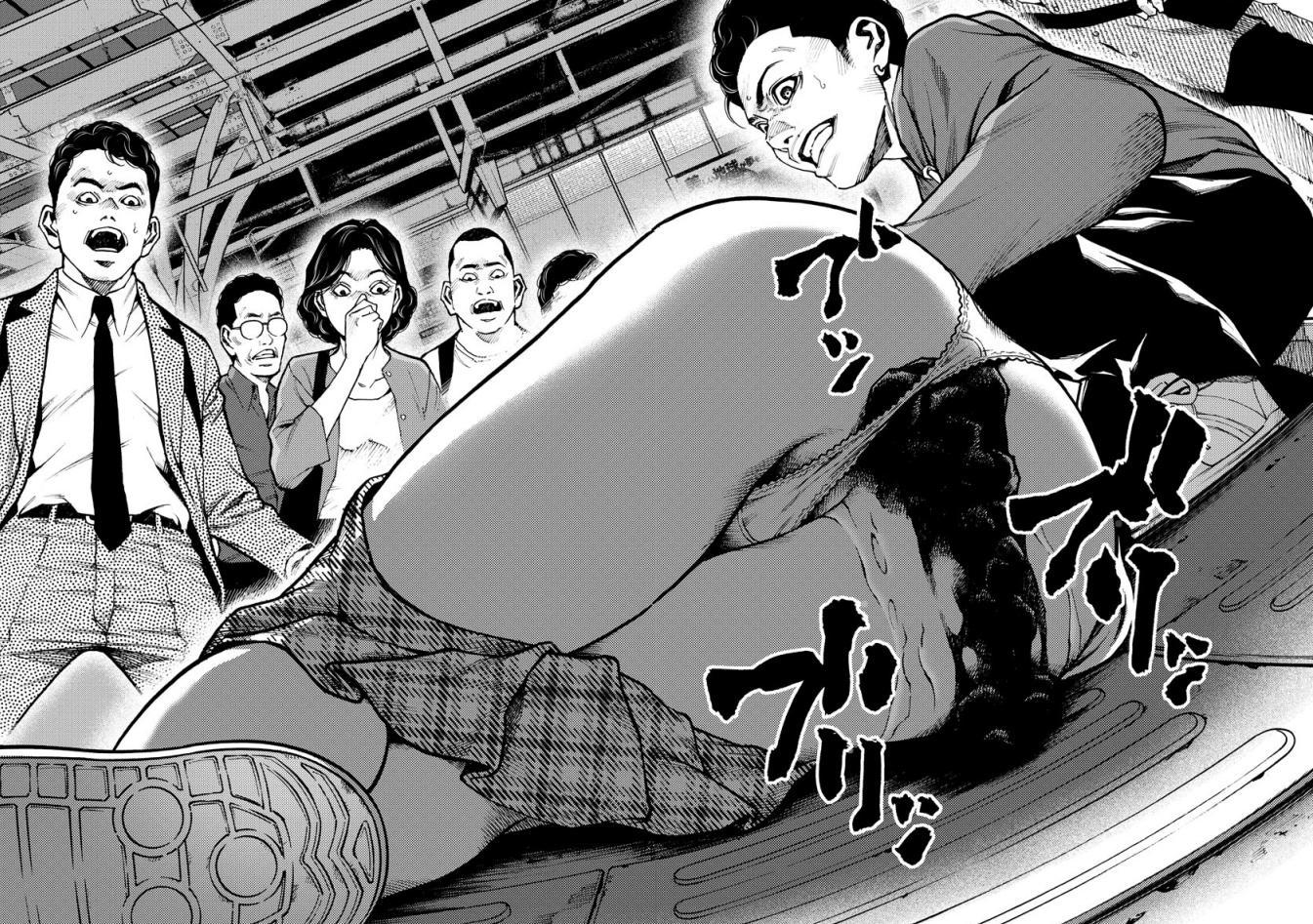 【復讐チャンネル ウラミン 1巻】第1話:忌まわしい記憶