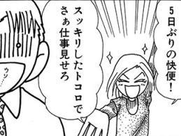 【主任がゆく! 13巻】
