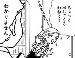 【主任がゆく! 3巻】