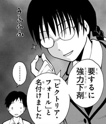 【暗殺教室 3巻】第24話:仕返しの時間