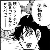 【バレーボーイズ37巻】第390話:ベン! ベン!! ベン!!!
