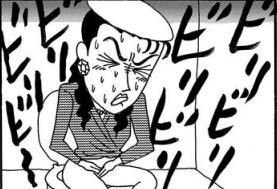 【ぷりぷり 1巻】PURIの4:みっちゃんみちみちハネムーン