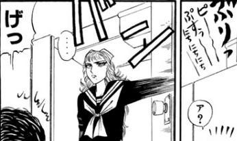 【カメレオン 9巻】第72話 YAZAWA・ゴーストバスター