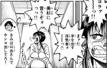 【新コータローまかりとおる! 柔道編 11巻】T・L・W同好会登場!! の巻