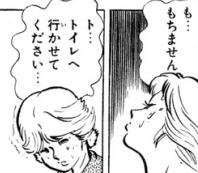 【四つ葉のマック 2巻】197ページ