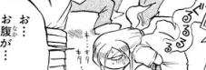 【あいこら 3巻】PARTS 24:菊乃VSあやめ