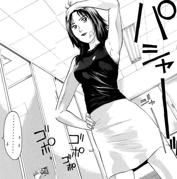 【サイコメトラーEIJI 19巻】みっちゃんの新たなる冒険③