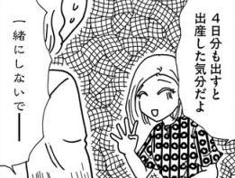【主任がゆく! 23巻】