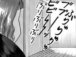 【主任がゆく! 14巻】