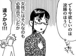 【主任がゆく! 20巻】
