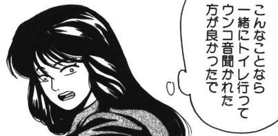 【IKENAIいんびテーション 11巻】Scene.11:AVになろう