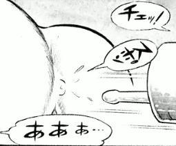 【バラバンバ 2巻】淫魔編