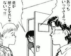 【ケンネル所沢 1巻】4th place:憧憬!やさしい獣医さん